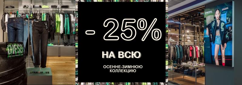 """16 лет магазину Cosmo Store в ТРК """"Сити Центр"""""""