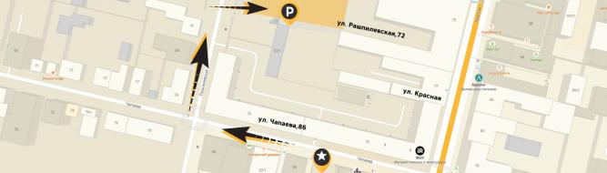 Парковка для клиентов флагмана: ул. Рашпилевская, 72